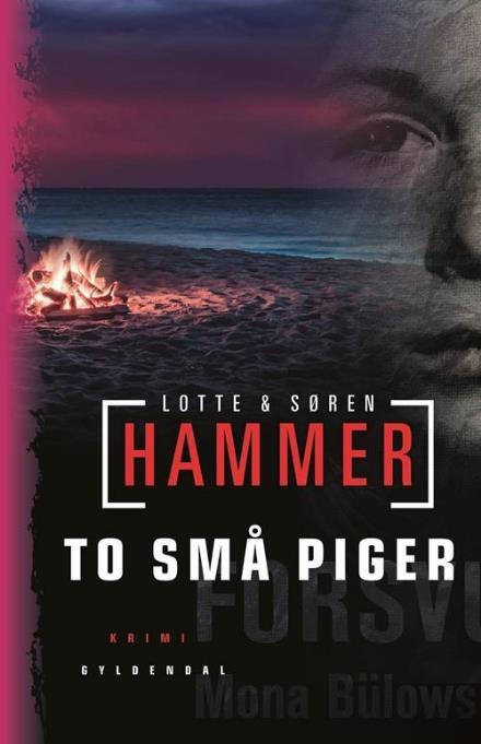 To små piger af Lotte & Søren Hammer