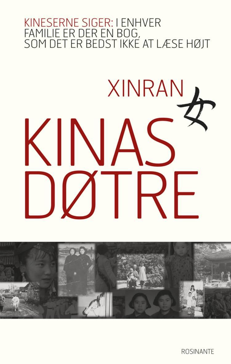 Kinas døtre af Xinran